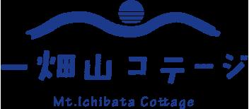 Mt.Ichibata Cottage