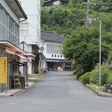 けちえんの道1