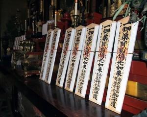 20100108_kaiunhosimaturi_02