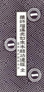 book_okyo0001