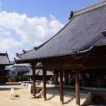 写真:中国観音霊場めぐり(岡山県8か寺)1泊2日バスの旅